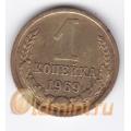 1 копейка. 1969 г. СССР. 4-1-111