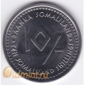 10 шиллингов. 2006 г. Сомалиленд. Близнецы. 4-2-394