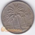 50 филсов. 1969 г. Ирак. 4-2-423
