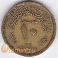 10 миллимов. 1960 г. Египет. 11-2-130