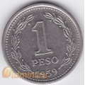 1 песо. 1959 г. Аргентина. 11-2-134