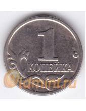 1 копейка. 2003 г. Россия. М. 19-1-187