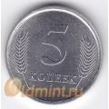 5 копеек. 2005 г. Приднестровье. 18-3-81