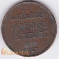 2 мила. 1942 г. Палестина. 18-3-123