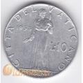 10 лир. 1953 г. Ватикан. Пий XII. 18-5-92