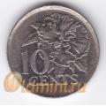 10 центов. 2005 г. Тринидад и Тобаго. Цветок гибискуса. 8-1-399