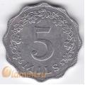 5 мил. 1972 г. Мальта. 11-1-1