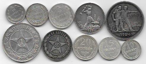 Монеты россии серебряные копейка монета россии