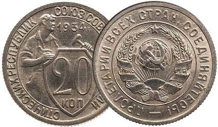 Множество всех коллекционеров монет 1 гривна 2002 года